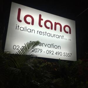 La Tana イタリア料理レストラン@トンローソイ22