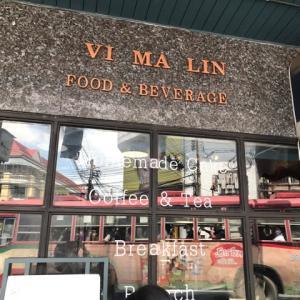 スコーンを食べに@Vi Ma Lin