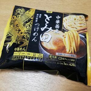 中華蕎麦 とみ田 つけめん 食べてみました♪