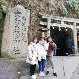 鎌倉&江ノ島観光の話♪