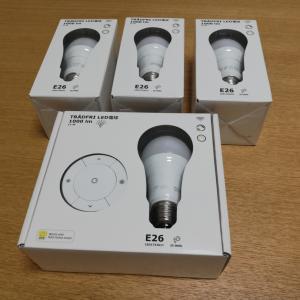 IKEA LED電球 E26 1000ルーメン 調光対応電球の話♪