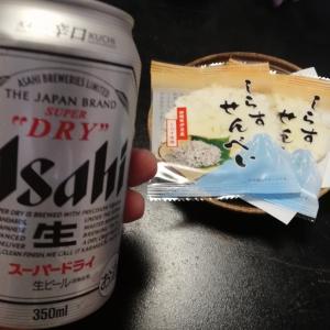 """""""Gotoキャンペーン!こっそりお出かけ? その②"""""""