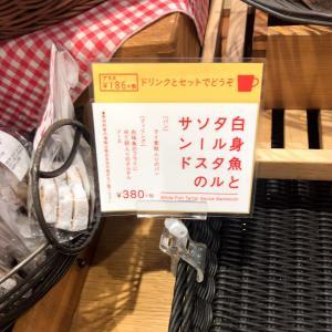 スーパーセール1〜10店舗☆アディダス全品送料無料&特価多数! 大掃除で使えるアイテムがスーパーDEAL