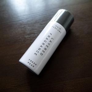 香りを楽しむ洗い流さないヘアトリートメント☆レイヤードフレグランス ヘアトリートメントパフューム
