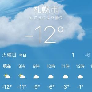 極寒の札幌の冬・おうち遊び☆子供は単純な遊びが好き