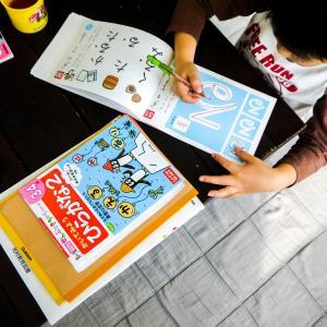 マリメッコ新作情報☆大人気だった日本限定カラーのミニペルスカッシが復刻!
