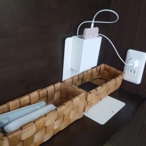 無印アイテムとセリアのかごで充電コーナーを改善☆ファイルボックス用ポケットはやっぱり神!