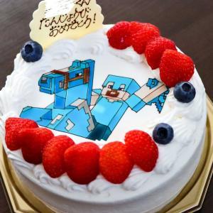 メルカリShops半額還元キャンペーンは明日まで☆次男7歳になりました