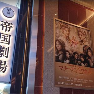 ミュージカル「MA」 18/11/23