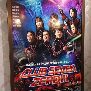 「CLUB SEVEN ZERO Ⅲ」19/06/19