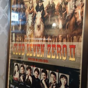「CLUB SEVEN ZERO Ⅱ」 19/06/29