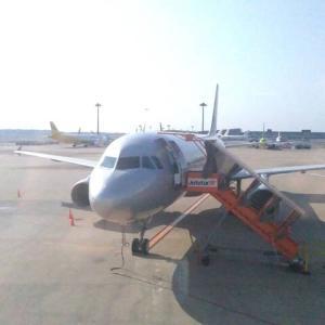 【沖縄】宮古島の隣りに下地島空港が完成