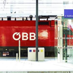 【オーストリア】国鉄ÖBBのお得な割引
