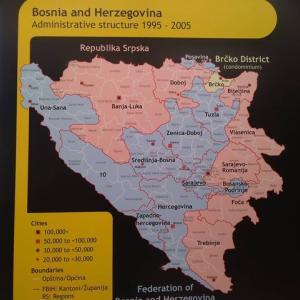 【ボスニア・ヘルツェゴビナ】未承認国家 スルプスカ共和国とは?