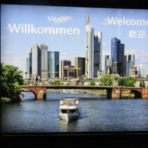 【ドイツ】EU経済の中心地、フランクフルト・アム・マイン