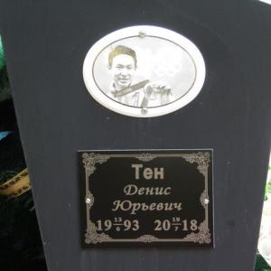 【追悼】デニス・テン選手の殺害現場&お墓参りに行って来た