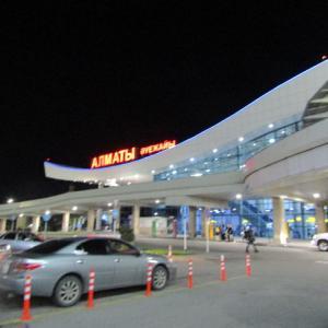 【カザフスタン】北京経由でアルマアタへ