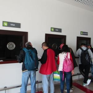 【タジキスタン】ドゥシャンベ空港でのビザ申請手続き