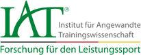 ドイツ応用トレーニング科学研究所(IAT)
