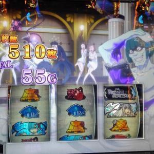 8月40万達成は、最後の星矢SP完走にかける!!