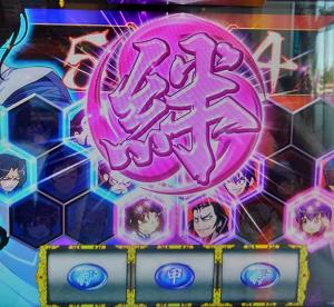 絆で激熱のシナリオ5に当選!?絆モードに6回も突入し、エンディングの大チャンス!!