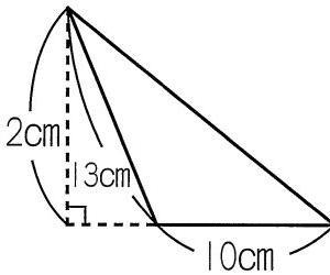 四谷大塚:鈍角三角形の面積は公式でしか出せない?