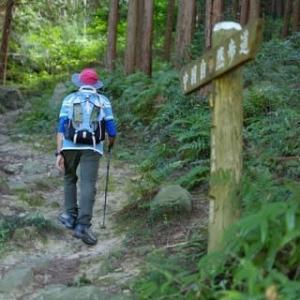 野呂山登山