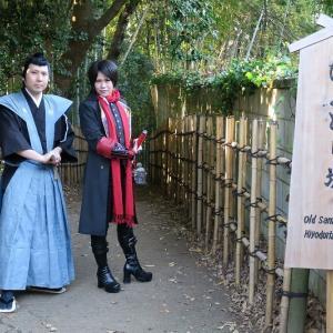 千葉県佐倉の侍、コスプレの女性(にょしょう)に邂逅
