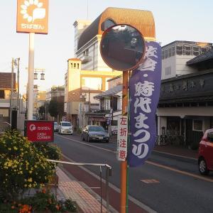 今年の佐倉の時代まつりは11月11日(日曜日)