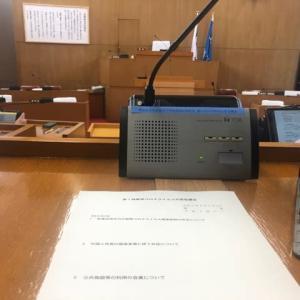 第7回新型コロナウイルス対策協議会