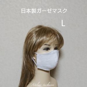 シンプルで上品なマスク完成(∩´∀`)∩とりあえず3サイズ♪