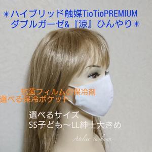 どーーーーんと新作続々( ^^) _旦~~ゴージャスな刺繍レースのマスクたち