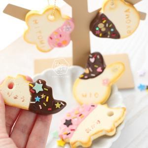 本日ご予約受付開始【お名前入りチョコがけクッキーチャームレッスン】