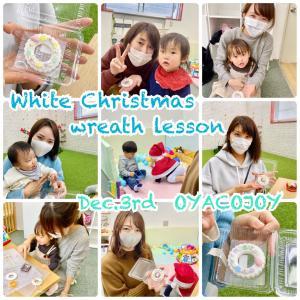 今年も可愛いサンタさんが^^雪降る☆ホワイトクリスマスリースレッスンレポート☆