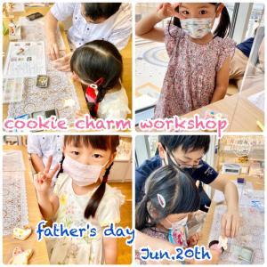 父の日ワークショップ☆パパと一緒に可愛いクッキーチャームができました♪レッスンレポート