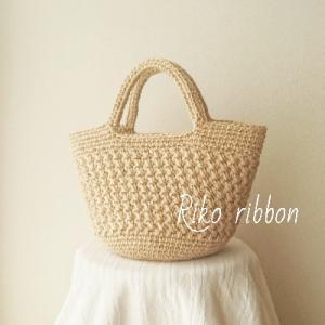 編み模様の麻ひもかごバッグ