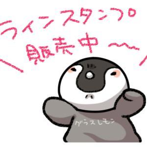 楽天スーパーSALE☆おすすめのクリスマスプレゼントと千円ぽっきりまとめ