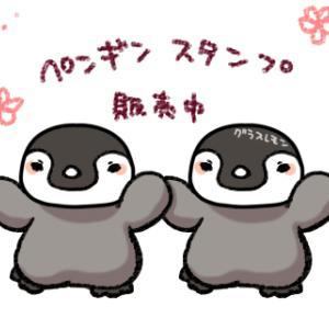 楽天スーパーSALE♪おすすめ!100円、千円ぽっきりまとめ