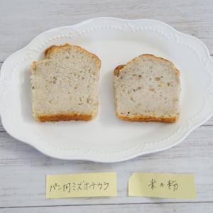 米粉のお菓子を作って失敗する理由