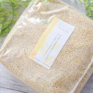 家族が玄米・雑穀ごはんを食べてくれない(涙)とお悩みのあなたへ!解決方法3つお伝えしまーす!