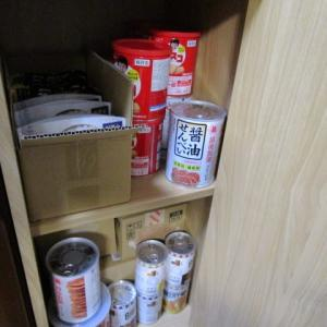 10月11日・台風19号我が家の対策をしました。