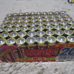 10月22日・台風対策で乾電池備蓄用に購入しました!