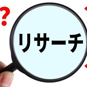 【商標相談】売上につながるネーミング