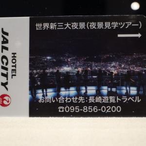 【長崎旅行】大浦天主堂とボウリング発祥の碑を見ました。