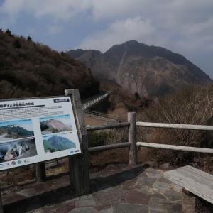 【長崎旅行】雲仙普賢岳に何か畏怖を感じました。