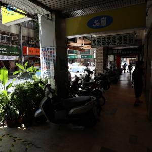 【台湾旅行】最後のしめは、ミルクショップと杭州できまり