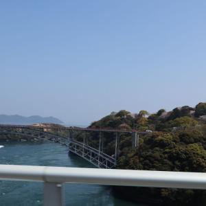 【長崎旅行】西海橋公園は桜が見ごろでした。