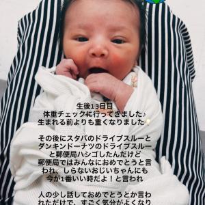 日本大使館に出生届