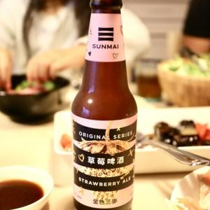 日本で飲む台湾ビール
