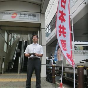 東大和市の新型コロナ感染・療養状況【9/17更新】